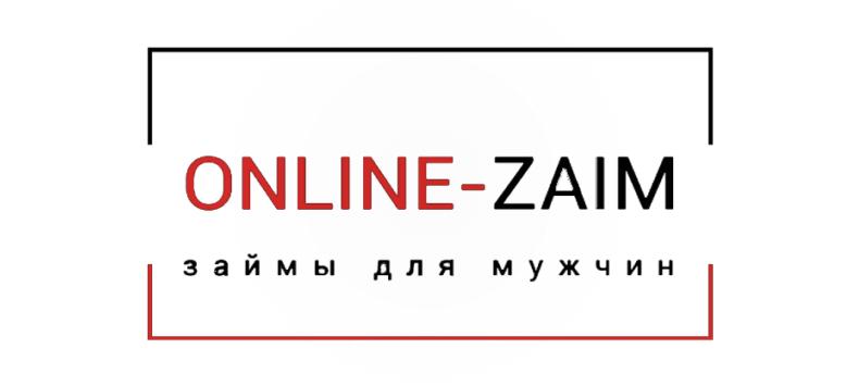 online-zaim - взять займ, условия