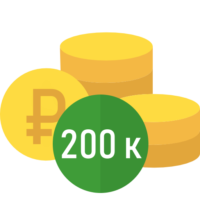 микрозайм 200000 рублей